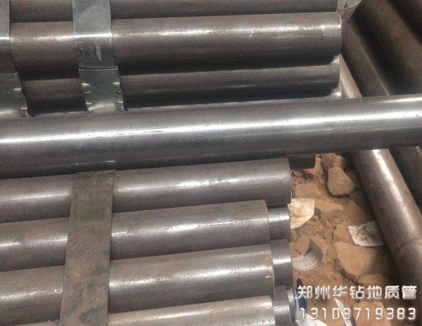 DZ40/ZT380/45MN/50MN 规格73*4.4  长度9米